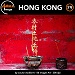 Hong Kong (AUI-CD79)