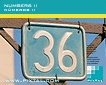 Numbers II (CD129)