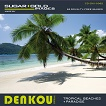 Tropical Beaches and Paradise (DEI-CD-DKI-0062)