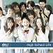 High School (DIG-DA421)