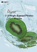 High-Speed Photo—Fruits (IDJ-MU018)