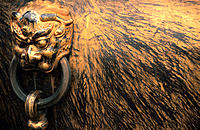 Bronze dragon. Forbidden City. Beijing. China
