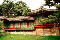 Changdok Palace at Piwon ('Secret Garden'). Seoul. South Korea