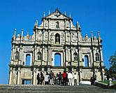 Ruins of Saint Paul's Church, Macau, China