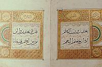 The  KoranManuscript