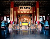 The Celestial Purity Palace. Imperial Palace. Beijing. China