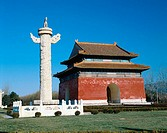 Tombs Of The Thirteen Ming Emperors. Beijing. China