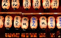 Traditional lanterns. Kyoto, Japan