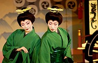 Gion Odori (Geisha dance). Gion Kaikan. Kyoto. Japan