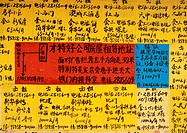 Chinese ads, close-up