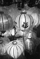 Vietnam, Hoi one, lantern businesses, detail,