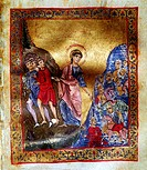 Ü Kunst, Sakralkunst, Personen: Moses, biblische Gestalt, Zug durch das Rote Meer, byzantinische Miniatur, Psalter 12.Jh., Nationalbibl. Athen Nr.7 Re...