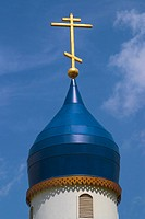 Cupola of the Russian Orthodox Church in Belgrade
