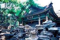 Prince Gong's Mansion, Beijing, China