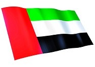 Flag of the UAE (thumbnail)