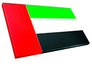 flag of the UAE