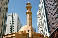 Old and new architecture in Sharjah, United Arab Emirates