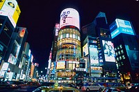 4-Chome crossing, Ginza. Tokyo, Japan