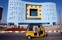 Office building in Cyberabad, an information technology and business park in Hyderabad, India.