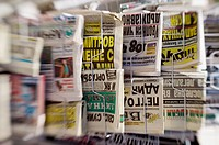 Newspaper stand. Katakolon, Greece