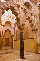 Great Mosque, Córdoba. Andalusia, Spain