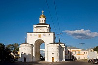 Golden Gate (1164), Vladimir. Golden Ring, Russia