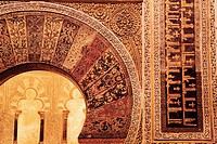 Mihrab, at the Mosque Cathedral of Cordoba. Andalusia, Spain.