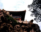 China, Peking, forbidden city,  Palace museum, rock, YuJing Ting  Temples, detail,  Asia, Eastern Asia, palace, pagoda, buildings, construction, archi...