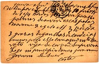 Vintage postcard with script writing, from Portugal