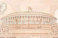 Close-up of the picture of the parliament building printed on an Indian fifty rupee banknote