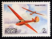 History of aviation, Russian glider A-9 (1948), postage stamp, USSR, 1983