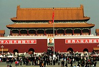 Facade of a palace, Tiananmen Gate Of Heavenly Peace, Tiananmen Square, Beijing, China