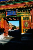 Entrance of a building, Forbidden City, Beijing, China
