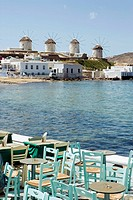 Windmills. Mykonos, Greece