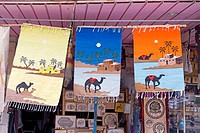 Jordan, Madaba, carpets for sale (thumbnail)