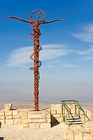 Jordan, mount Nebo, Byzantine church (thumbnail)