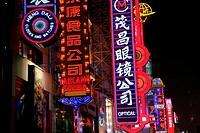 Neons at Nanjing Road, Shanghai