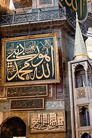 St. Sophie mosque, Istanbul. Turkey