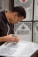 Calligrapher at the Medina (old Town). Fes, Morocco.