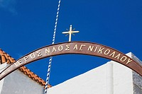 Low angle view of a cross over an arch, Patmos, Dodecanese Islands, Greece (thumbnail)