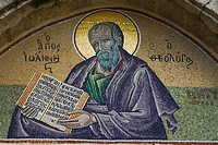 Close-up of a mural of a saint on a wall, John the Evangelist, Patmos, Dodecanese Islands, Greece