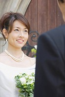 Japanese Bride Looking at Groom