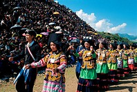 Torch Festival of Yi ethnic,Sichuan