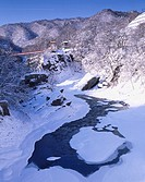 Snow White Mountain Ryusen isthmuses Canyon Yubari river Winter Yubari Hokkaido Japan