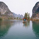 Raft, Mountain River scenery excursion, Mingshitian scenery division, Daxinxian, Guangxi Zhuangzu zizhiqu, China