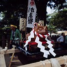 Gama_mikoshi Mountain Tsukuba Gama festival Ibaraki Japan Frog Paper lantern Flag Rice dumpling in bamboo leaves Tree People