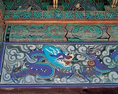 Dragon Wall- Painting,Jeondeungsa Temple,Incheon,Korea
