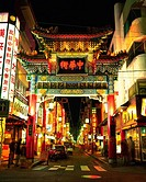 the Chinatown Entrance By Night, Illuminated, Front View, Yokohama City, Kanagawa Prefecture, Japan
