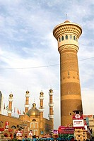 China, Xinjiang, Urumqi, mosque and commercial center