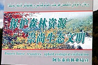 China, Xinjiang, Altay Massif, environmental protection sign
